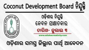 Coconut Development Board Recruitment 2020