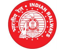 Central Railway Recruitment 2021 – 2532 Vacancy