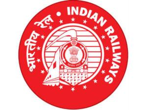 RRC Western Railway Recruitment 2021 – Online Apply