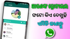 Android Mobile Secret App 2021 Whats Tracker